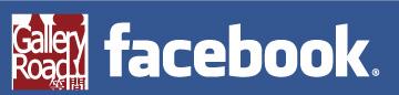 笠間 ギャラリーロードのFacebookページ
