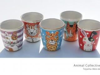 外山亜基雄展 Animal Collective