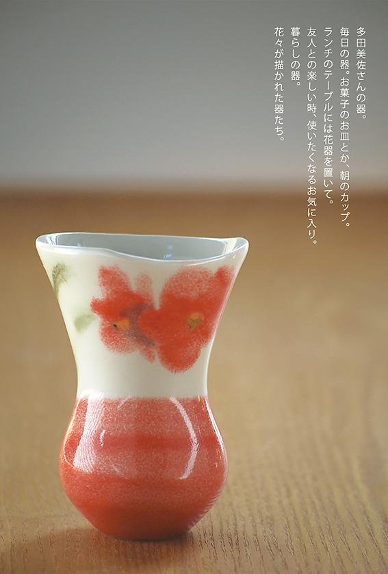 多田美佐展  ー華ー