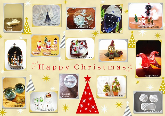 【Happy Christmas】