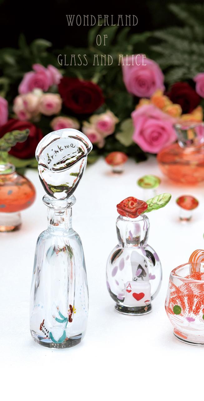 土井朋子 個展   ガラスとアリスのワンダーランド