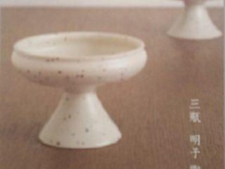 三瓶 明子陶展