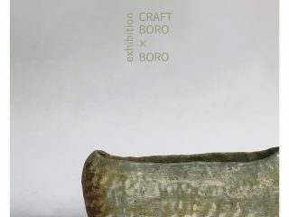 CRAFT BOROxBORO exhibition